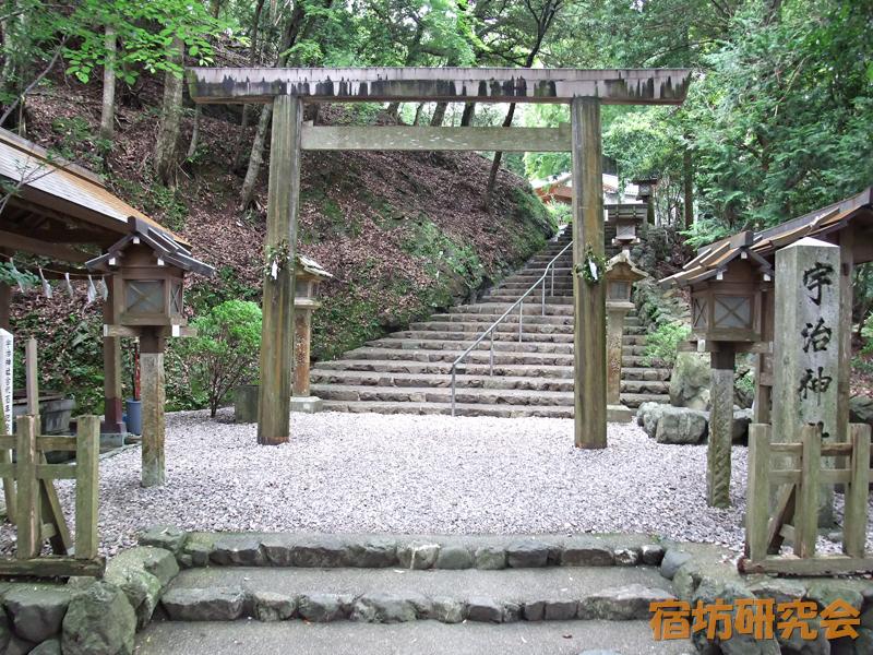 宇治神社(三重県伊勢市)