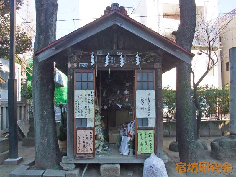 亀戸香取神社『お炊上げ納め所』