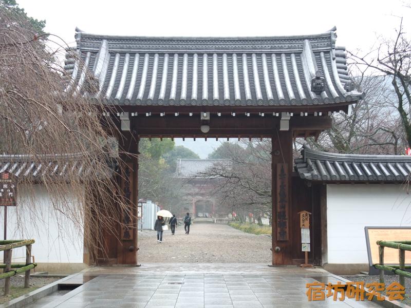 醍醐寺(京都府京都市)