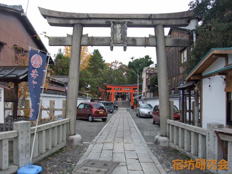 若宮八幡宮(京都府京都市)