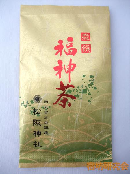 松阪神社『福神茶』