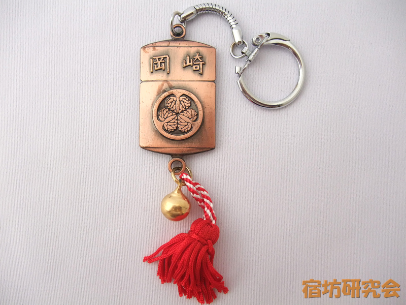 龍城神社『印籠型キーホルダー』