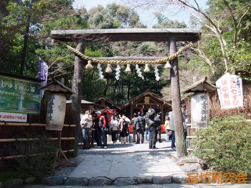 野宮神社(京都府京都市)