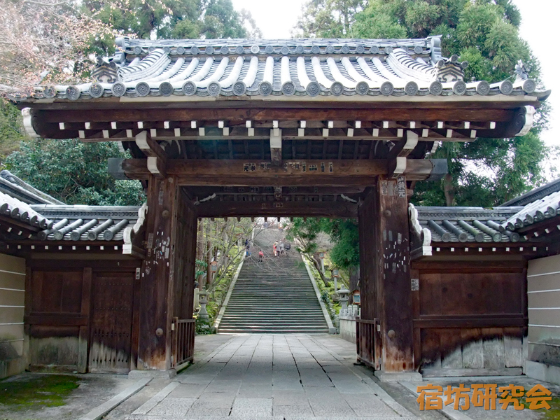 法輪寺(京都府京都市)