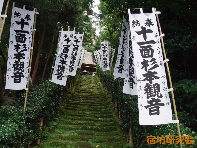 杉本寺(神奈川県鎌倉市)