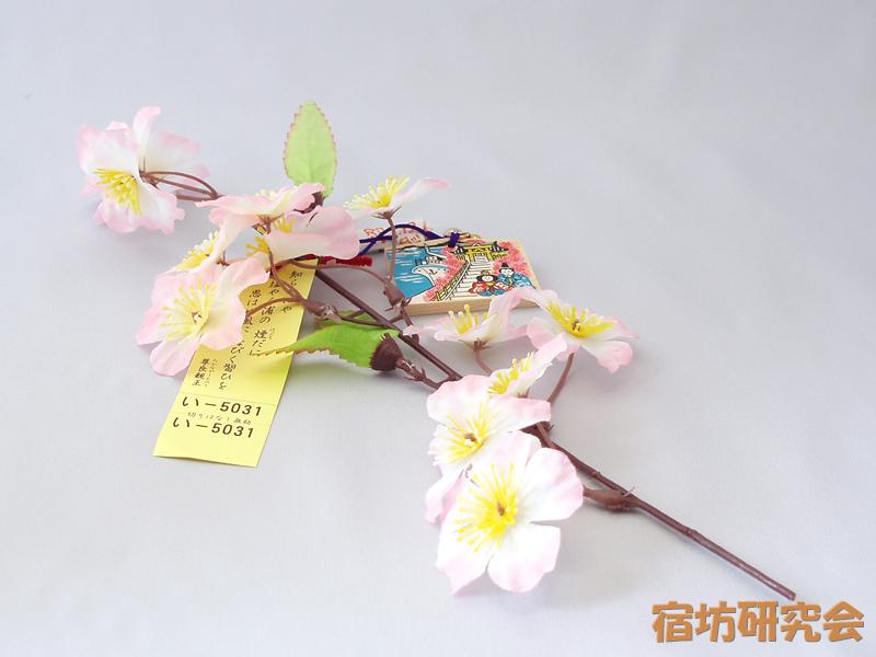 金崎宮『桜の小枝』
