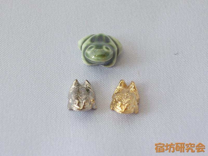二見興玉神社『かえるのお守り』