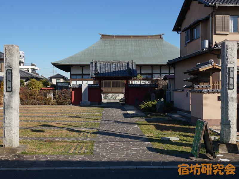 常光寺(埼玉県 幸手駅)