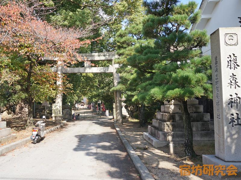 藤森神社(京都市 藤森駅)