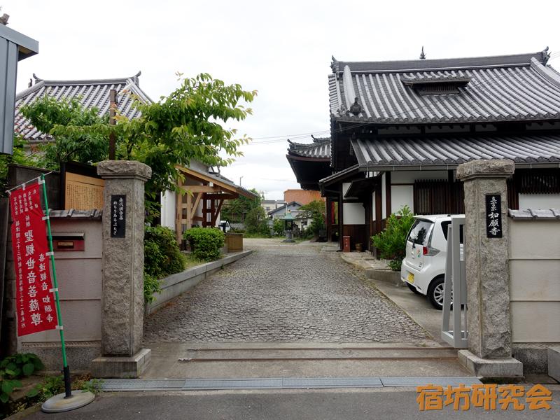 如願寺(大阪府 喜連瓜破駅)