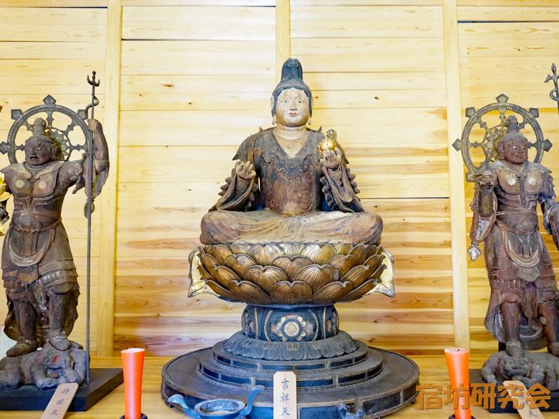 福光園寺の吉祥天像