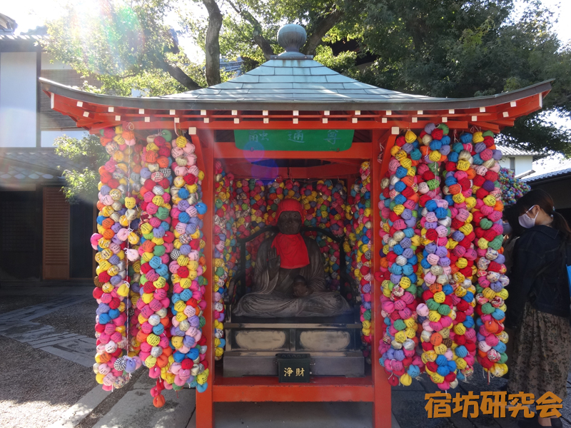 八坂庚申堂の地蔵菩薩