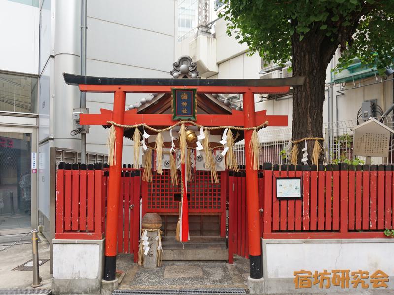 歯神社(大阪府 梅田駅)