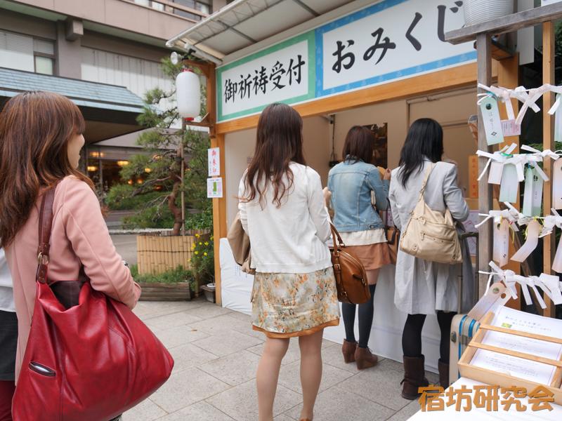 東京大神宮のおみくじ