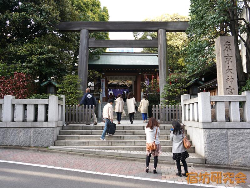東京大神宮(東京都 飯田橋駅)