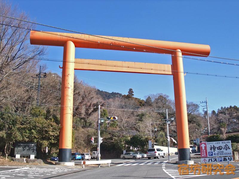 筑波山神社(茨城県つくば市)