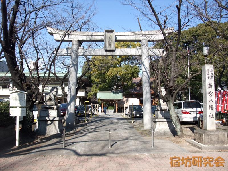 若宮八幡社(愛知県名古屋市 矢場町駅)