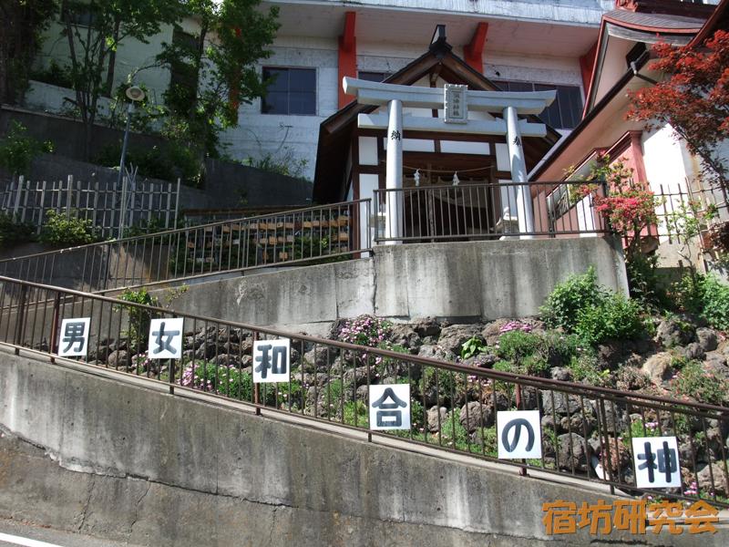 澳津神社(長野県千曲市)