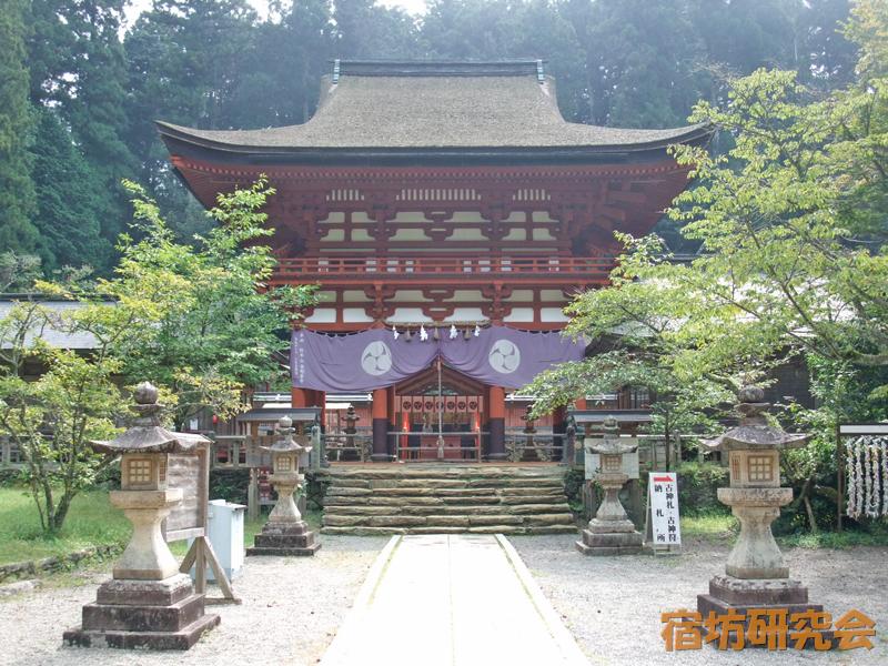 丹生都比売神社(和歌山県かつらぎ町)
