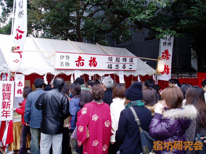 東京大神宮の赤福