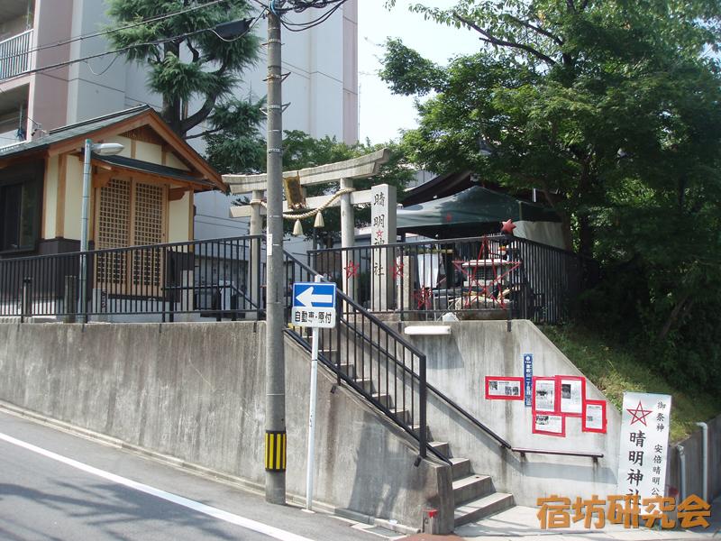 晴明神社(愛知県 ナゴヤドーム前矢田)