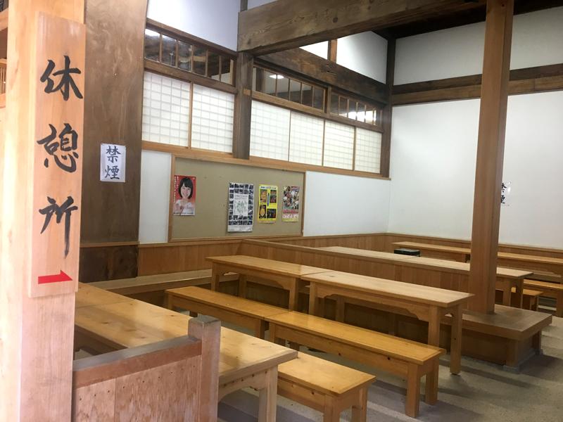 身延山久遠寺の法喜堂休憩スペース