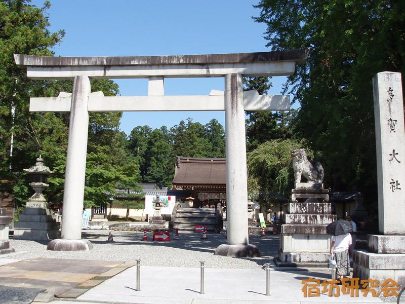 多賀大社(滋賀県 多賀大社前駅)