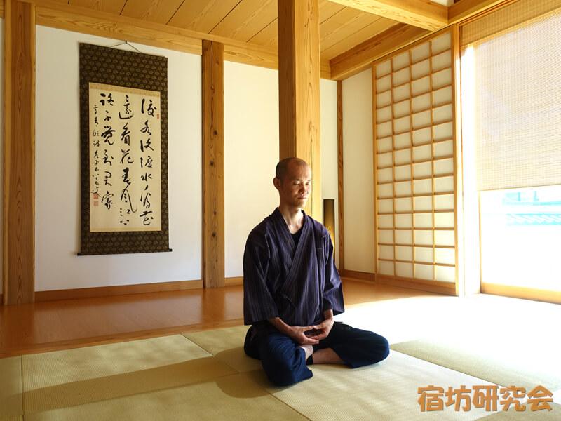 永平寺親禅の宿柏樹関の坐禅体験