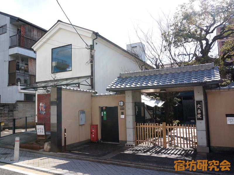 大善院(おてらハウス)(京都市 四条駅)