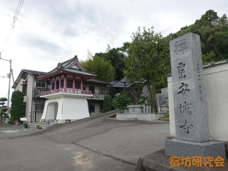安城寺(愛媛県 松山駅)