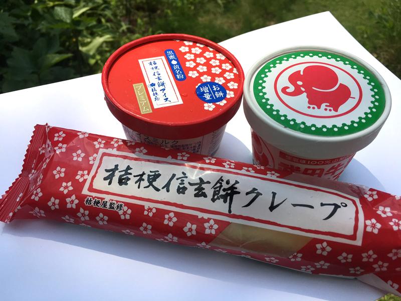 久遠寺売店の信玄餅アイスと武田牛乳アイス