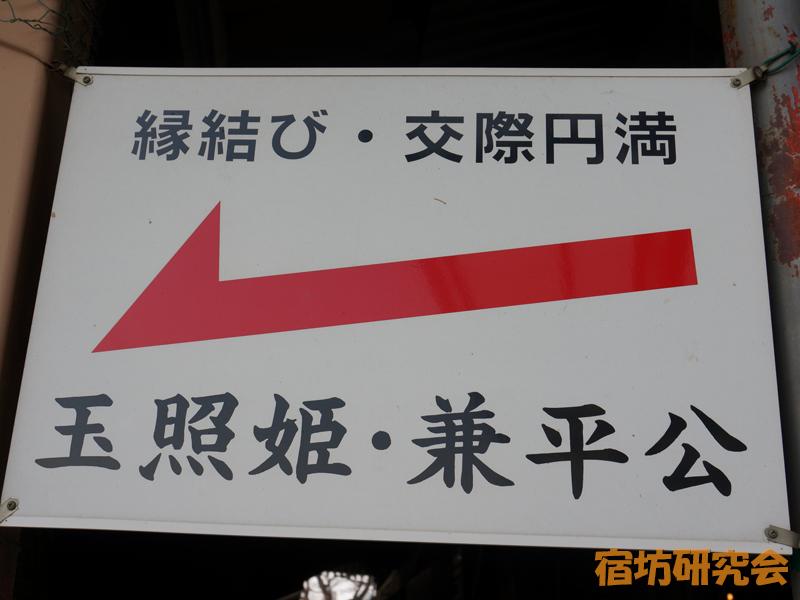 笠覆寺(笠寺観音)の縁結び・交際円満