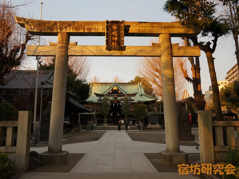 牛島神社(東京都 とうきょうスカイツリー駅)