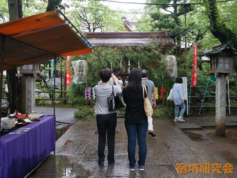 愛宕神社の境内