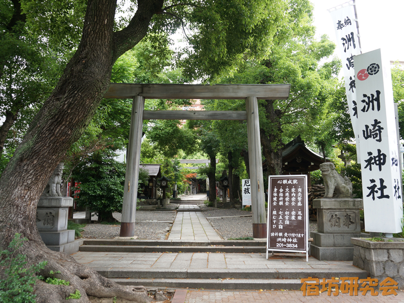 洲崎神社(愛知県 大須観音駅)