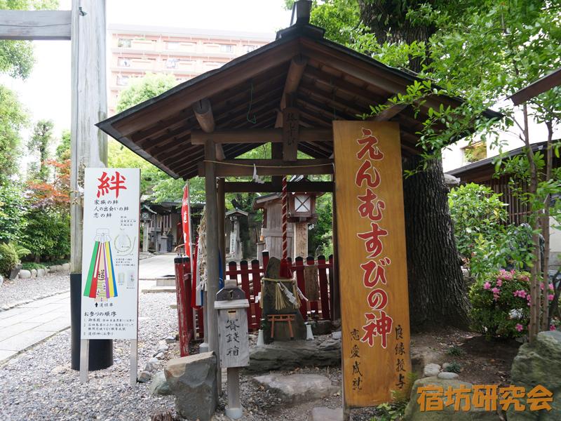 洲崎神社の道祖神