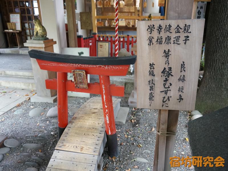 洲崎神社の縁結び