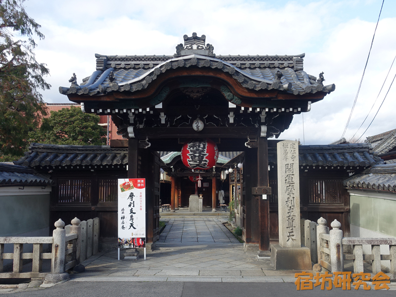 禅居庵(京都市 祇園四条駅)