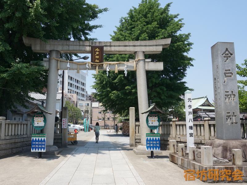 今戸神社(東京都 浅草駅)