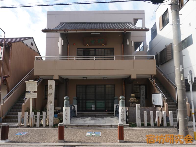 裁断橋跡(姥堂)(愛知県 伝馬町駅)