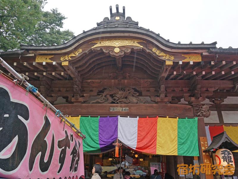 蓮馨寺の境内