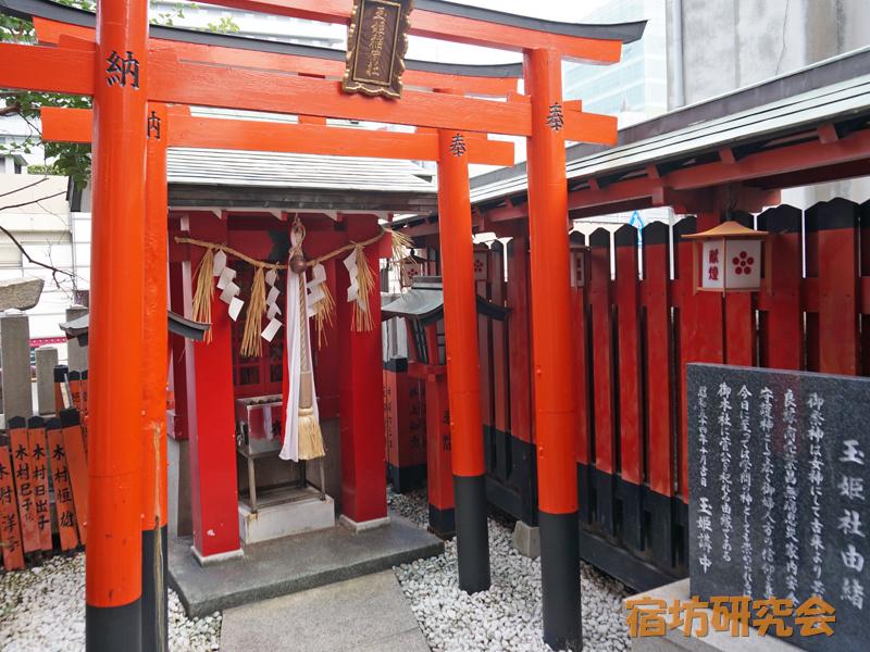 綱敷天神社 御旅社の玉姫稲荷神社