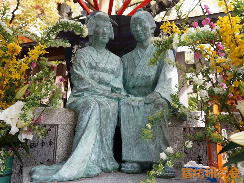 露天神社のお初と徳兵衛