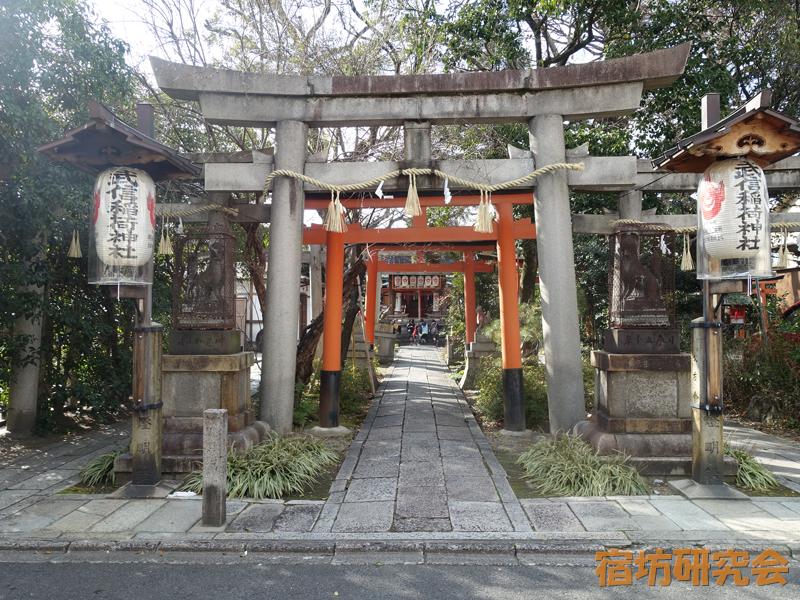 武信稲荷神社(京都市 四条大宮駅)