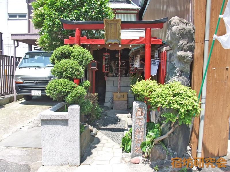 高尾稲荷(東京都 茅場町駅)