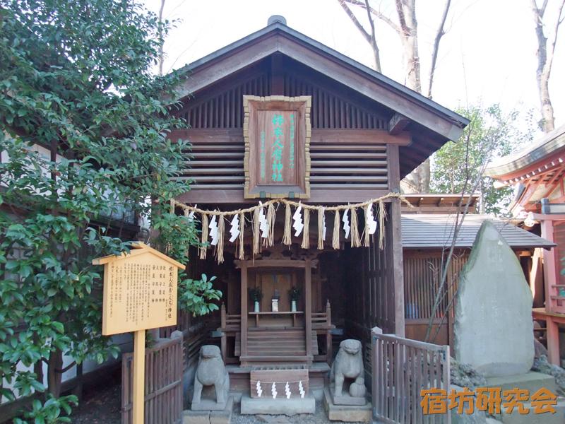 川越氷川神社の人麻呂神社