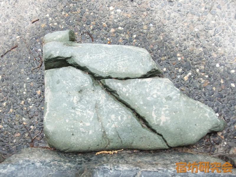 伊勢神宮(内宮)の踏まぬ石