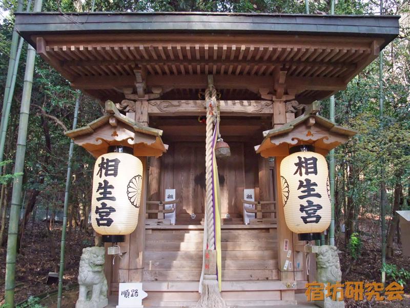赤山禅院の相生宮