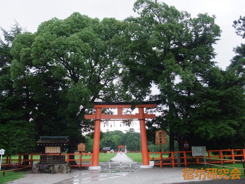 上賀茂神社(京都市北区)