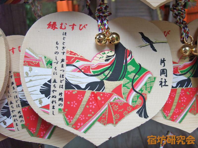 上賀茂神社の片岡社絵馬